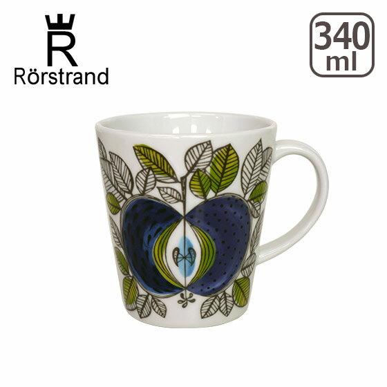 【Max1,000円OFFクーポン】Rorstrand ロールストランド エデン マグカップ340ml 北欧 スウェーデン 食器 ギフト・のし可 GF1