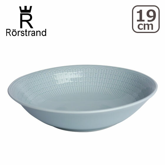 Rorstrand ロールストランド☆スウェディッシュグレース プレート19cm 深皿 アイスブルー