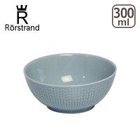 Rorstrandロールストランド☆スウェディッシュグレースボウル300mlアイスブルー北欧スウェーデン食器