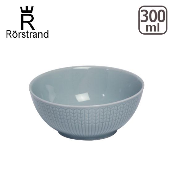 【Max1,000円OFFクーポン】Rorstrand ロールストランド スウェディッシュグレース ボウル300ml アイスブルー 北欧 スウェーデン 食器 ギフト・のし可 GF3