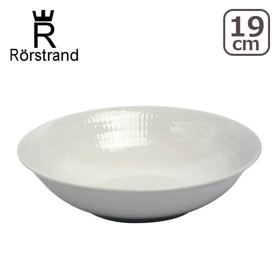 Rorstrand ロールストランド☆スウェディッシュグレース プレート19cm 深皿 スノーホワイト