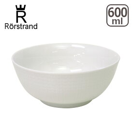 【Max1,000円OFFクーポン】Rorstrand ロールストランド スウェディッシュグレース ボウル 600ml スノーホワイト 食器
