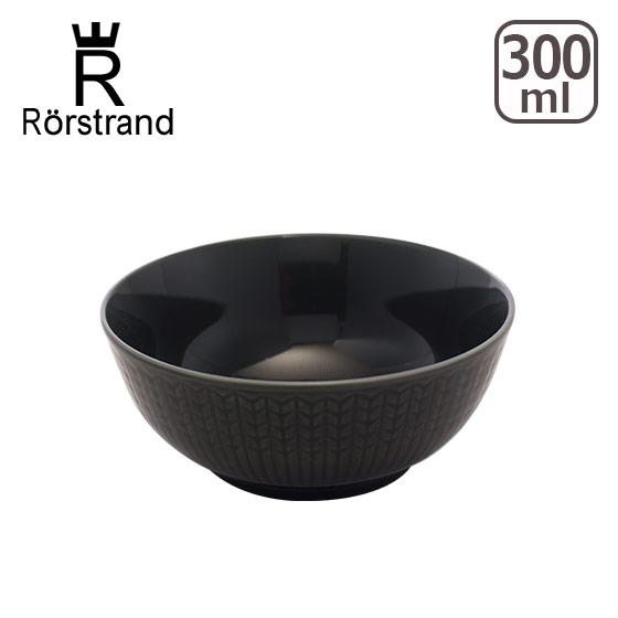 【Max1,000円OFFクーポン】Rorstrand ロールストランド スウェディッシュグレース ボウル300ml ストーン 北欧 スウェーデン 食器 ギフト・のし可 GF3