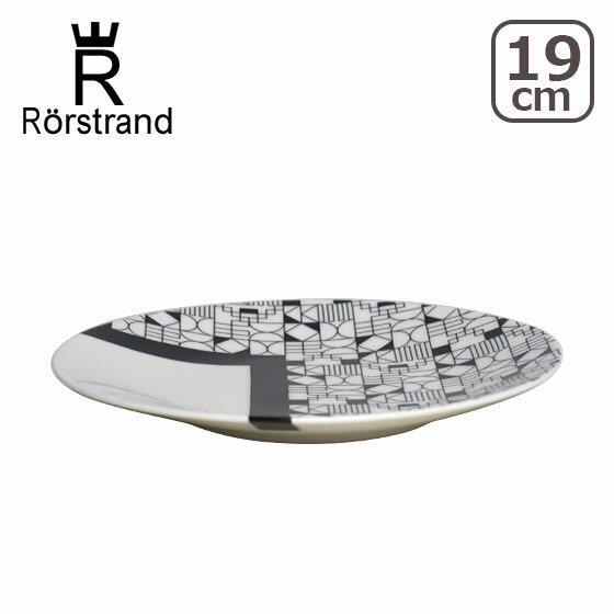 ロールストランド Rorstrand ミニ マーケット プレート 19cm 北欧 スウェーデン 食器(皿)