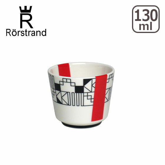 ロールストランド Rorstrand ミニ マーケット エスプレッソ マグ 130ml 北欧 スウェーデン 食器(エスプレッソカップ)