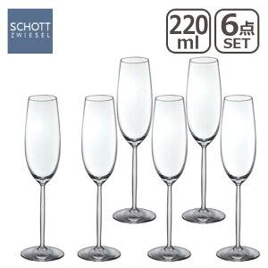 SCHOTT ZWIESEL(ショット・ツヴィーゼル)ディーヴァ シャンパン≪6個入≫ 104100 ギフト・のし可