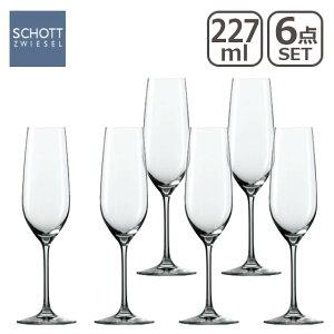 SCHOTT ZWIESEL(ショット・ツヴィーゼル)ヴィーニャ シャンパン ≪6個入≫ 110488/8465 ギフト・のし可