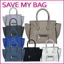 SAVE MY BAG (セーブマイバッグ) PORTOFINO ポルトフィーノ Mサイズ ハンドバッグ 2129N 選べるカラー【楽ギフ_包装…