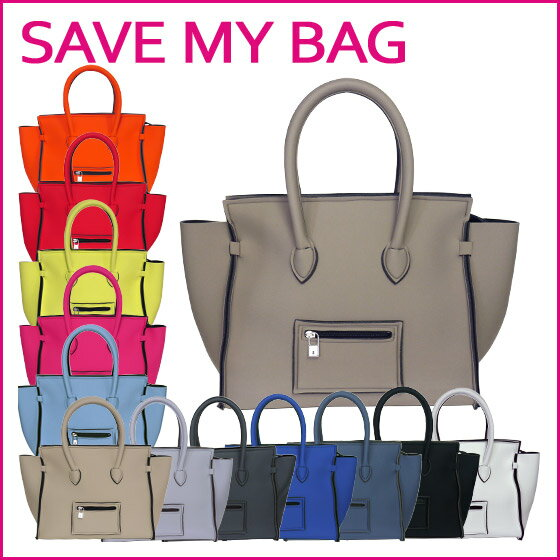 SAVE MY BAG (セーブマイバッグ) PORTOFINO ポルトフィーノ Mサイズ ハンドバッグ 2129N 選べるカラー【楽ギフ_包装】