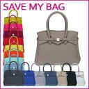 SAVE MY BAG (セーブマイバッグ) MISS ミス ハンドバッグ 10204N 選べるカラー【楽ギフ_包装】【北海道・沖縄は別途…
