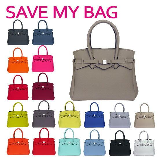 SAVE MY BAG (セーブマイバッグ) MISS ミス ハンドバッグ 10204N 選べるカラー【楽ギフ_包装】