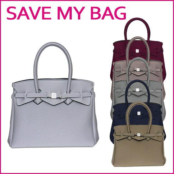SAVE MY BAG (セーブマイバッグ) MISS ミス ハンドバッグ 10204N METALLICS(メタリック) 選べるカラー【楽ギフ_包装】