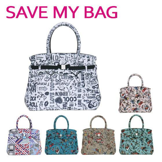 【3%offクーポン】SAVE MY BAG (セーブマイバッグ) MISS ミス ハンドバッグ 10204N PRINTED 選べるカラー ギフト可 北海道・沖縄は別途540円加算