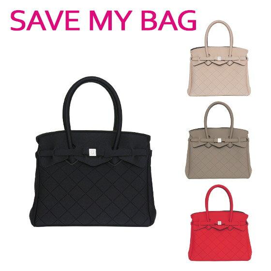 【Max1,000円OFFクーポン】SAVE MY BAG (セーブマイバッグ) MISS ミス ハンドバッグ 10204N-LY-LD LIMITED EDITION 選べるカラー(リミテッドエディション) ギフト可 北海道・沖縄は別途540円加算
