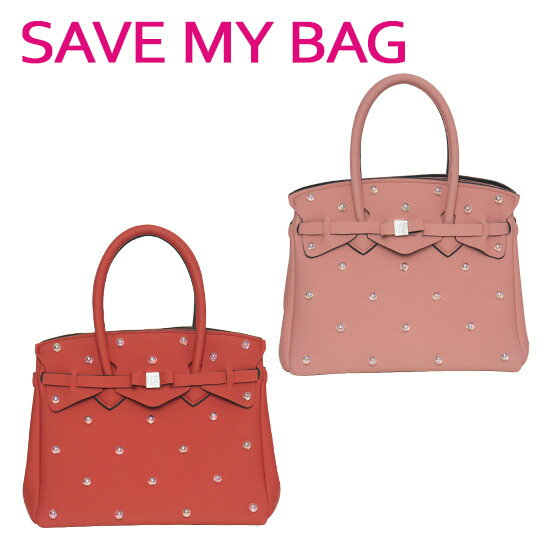 【Max1,000円OFFクーポン】SAVE MY BAG (セーブマイバッグ) MISS ミス ハンドバッグ 10204N-LY-LD LIMITED EDITION(リミテッドエディション) ギフト可