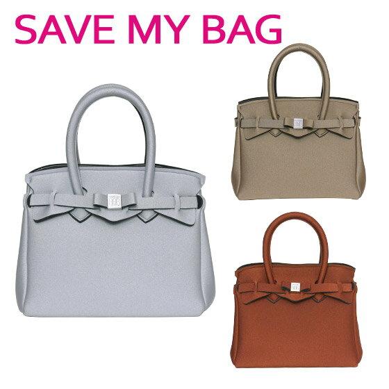 【Max1,000円OFFクーポン】SAVE MY BAG (セーブマイバッグ) PETITE MISS プチ ミス ハンドバッグ 10104N METALLICS(メタリック) 選べるカラー ギフト可 ミニバッグ