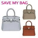 SAVE MY BAG (セーブマイバッグ) PETITE MISS プチ ミス ハンドバッグ 10104N METALLICS(メタリック) 選べるカラ…