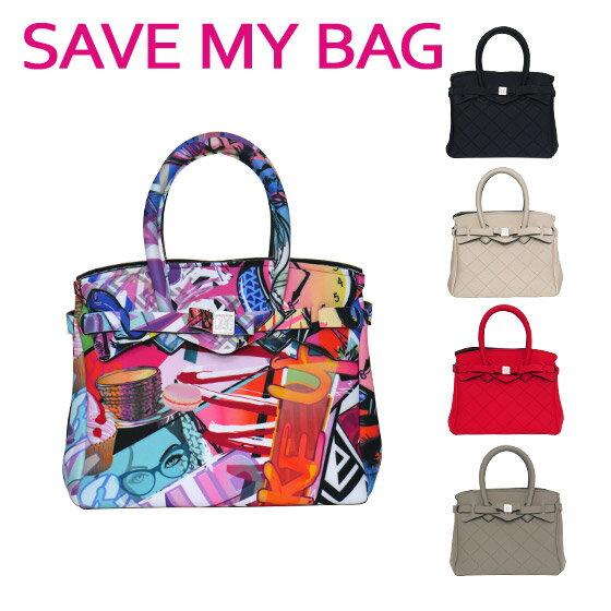 【3%offクーポン】SAVE MY BAG (セーブマイバッグ) PETITE MISS プチミス ハンドバッグ 10104N LIMITED EDITION 選べるカラー リミテッドエディション ギフト可 北海道・沖縄は別途540円加算 ミニバッグ
