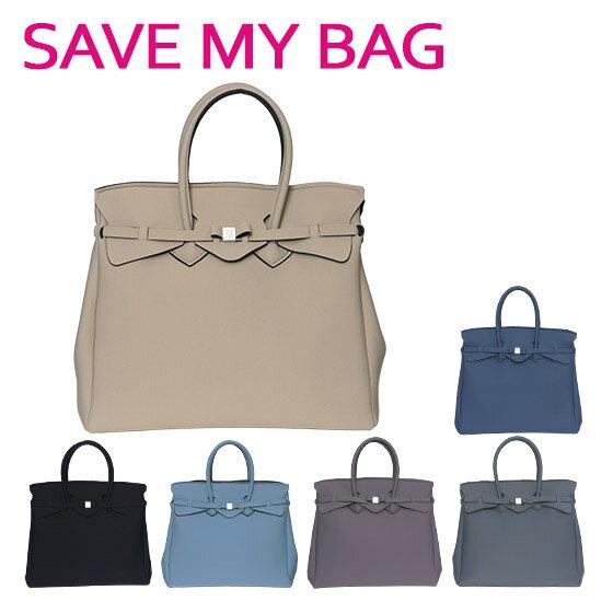 【3%offクーポン】SAVE MY BAG (セーブマイバッグ) MISS WEEKENDER ミス ウイークエンダー ハンドバッグ 10404N 選べるカラー 北海道・沖縄は別途540円加算