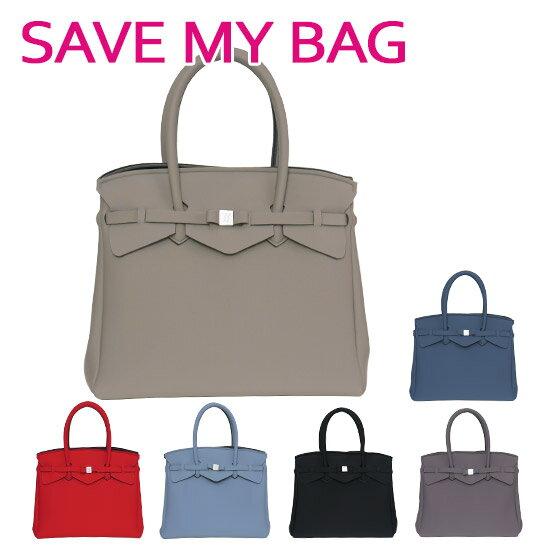 SAVE MY BAG (セーブマイバッグ) MISS 3|4 ミス ハンドバッグ Lサイズ 10304N-LY-TU 選べるカラー【北海道・沖縄は別途540円加算】
