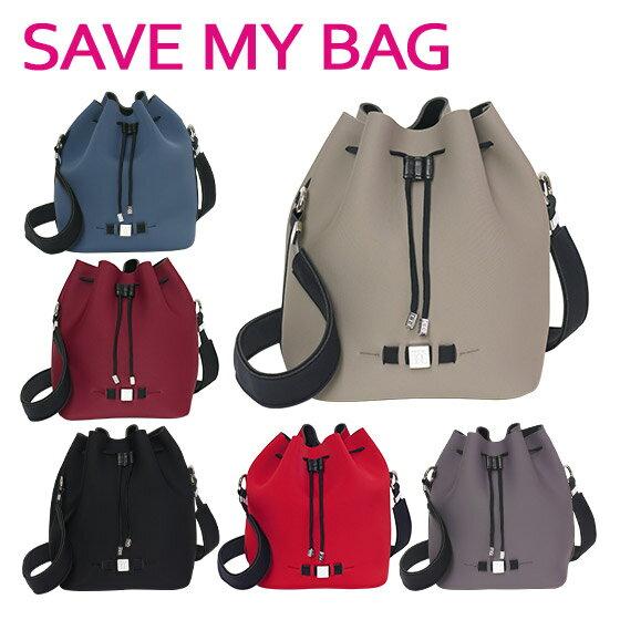 【Max1,350円OFFクーポン】SAVE MY BAG (セーブマイバッグ) BUBBLE バブル ショルダーバッグ 10250N-LY-TU 選べるカラー ギフト可 北海道・沖縄は別途945円加算