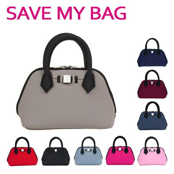 【Max1,350円OFFクーポン】SAVE MY BAG (セーブマイバッグ) PRINCESS MINI プリンセス ミニ ハンドバッグ 10520N-LY-TU 選べるカラー