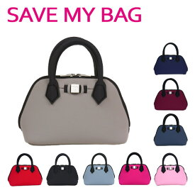【Max1,000円OFFクーポン】SAVE MY BAG (セーブマイバッグ) PRINCESS MINI プリンセス ミニ ハンドバッグ 10520N-LY-TU 選べるカラー