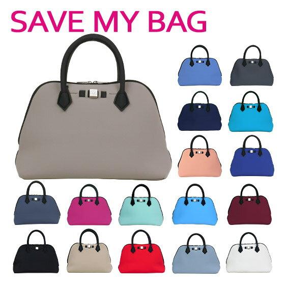 【Max1,350円OFFクーポン】SAVE MY BAG (セーブマイバッグ) PRINCESS MIDI プリンセス ミディ トートバッグ 10530N-LY-TU 選べるカラー