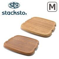 stacksto(スタックストー)オンバケットMバケットフタ選べるカラーバスケットスクエア多用途バケツ