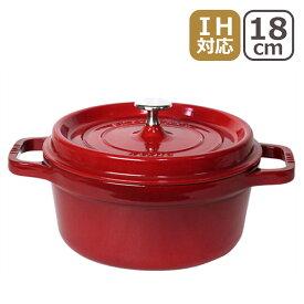 ストウブ STAUB ピコ ココット ラウンド 18cm チェリー/レッド ホーロー 鍋 調理器具 gohan COCOTTE ROUND ギフト・のし可