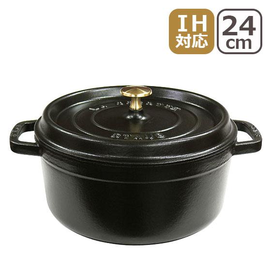 ストウブ STAUB ピコ ココットラウンド 24cm鍋 ホーロー ブラック 調理器具 北海道・沖縄は別途540円加算 ギフト・のし可