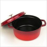 ストウブSTAUBピコココットラウンド24cm鍋ホーロー選べるカラー調理器具