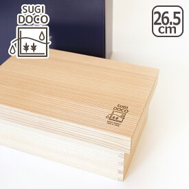 ポイント10倍!SUGIDOCO 天然杉製 水抜きのいらないぬか箱 本体のみ