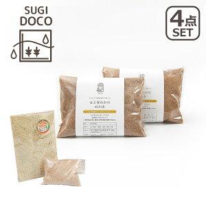 SUGIDOCO 足しぬか SUGIDOCO専用はと麦ぬかセット(ぬか床×2+塩+うまみ成分のセット)