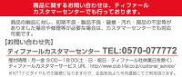 T-fal(ティファール)インジニオ・ネオ・マホガニー・プレミアセット買い替えにもピッタリな豪華10点セットL63192
