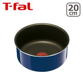 ティファール 直火専用(IH不可) インジニオ・ネオ・グランブルー・プレミア ソースパン20cm L61430 単品:フタと取っ手は付属しません T-fal