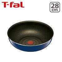 T-fal(ティファール)インジニオ・ネオ・グランブルー・プレミアウォックパン28cmL61419