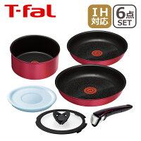 T-fal(ティファール)インジニオ・ネオIHルビー・エクセレンス新生活・買い替えにピッタリな6点セットL66391