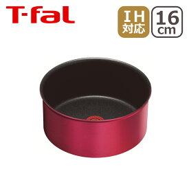 【ポイント5倍 10/25】ティファール T-fal IH対応 インジニオ・ネオ IHルビー・エクセレンス ソースパン 16cm L69328 単品:フタと取っ手は付属しません