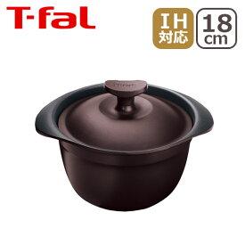ティファール T-fal IH対応 キャストライン ライスポット 18cm (3合炊き)