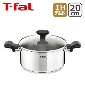 T-fal (ティファール) コンフォートマックス IH ステンレス シチューパン 20cm C99544