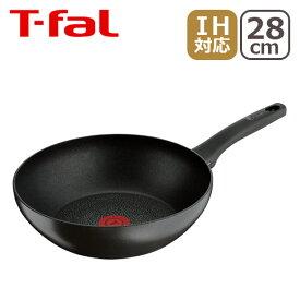 【Max1,000円OFFクーポン】T-fal (ティファール) IH対応 ハードチタニウム プラス ウォックパン 28cm C63019