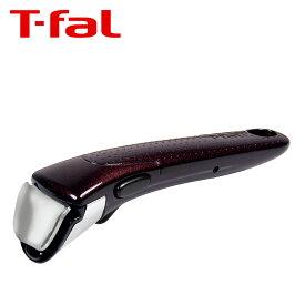 T-fal(ティファール)取っ手 インジニオ・ネオ専用 フィグブラウン L99358