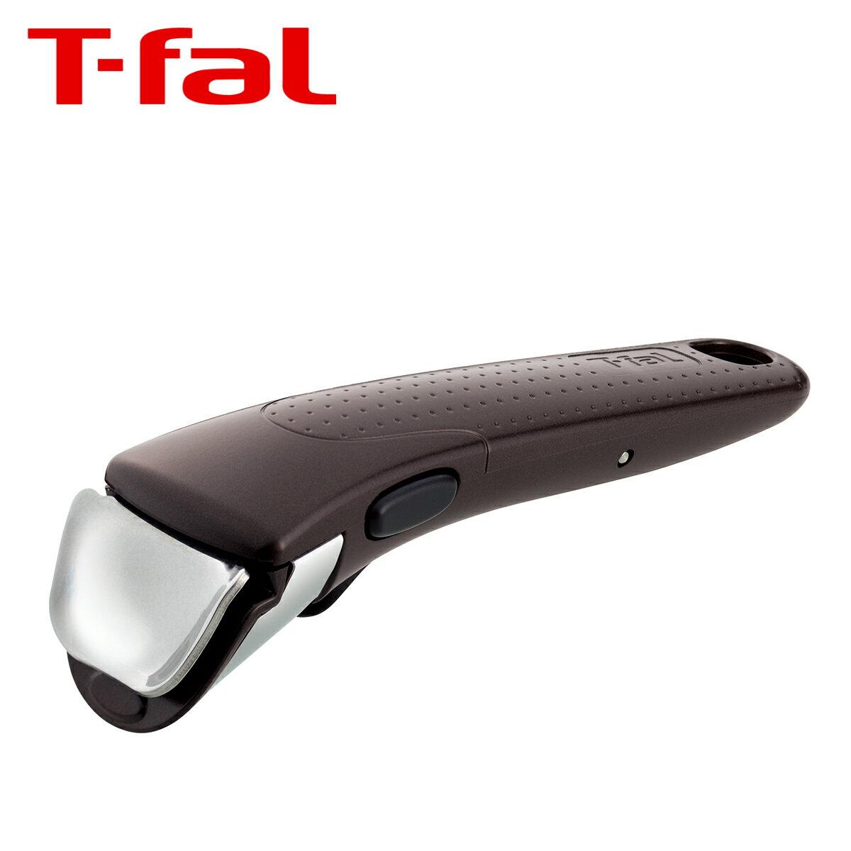 【4時間5%OFFクーポン】T-fal(ティファール)インジニオ・ネオシリーズ専用取っ手 モカ N L99345
