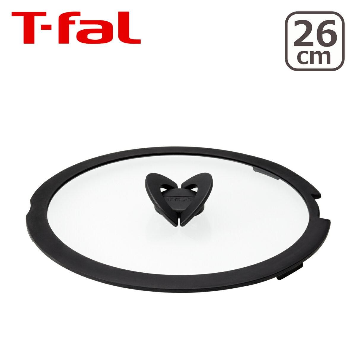 ティファール T-fal インジニオ・ネオシリーズ バタフライガラス蓋 26cm L99366