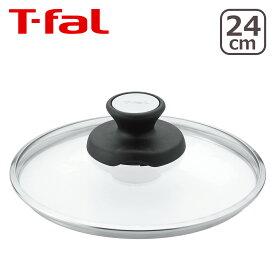 【24時間ポイント5倍】ティファール T-fal 圧力なべ用ガラスぶた 24cm (取っ手つきフライパン・なべ、圧力鍋デュオ5.2L用)X3070009