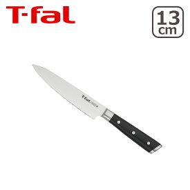 ティファール T-fal アイスフォース ぺティナイフ 13cm K24213 包丁