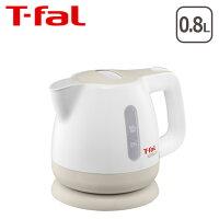 T-fal(ティファール)電気ケトルアプレシアプラスカフェオレ0.8LBF805170