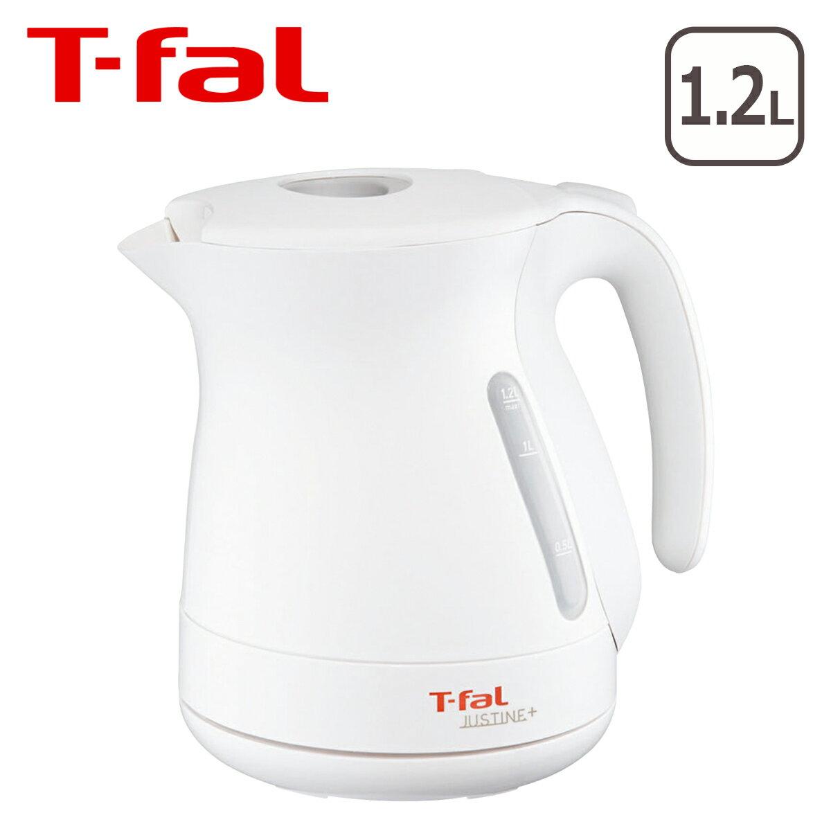 ティファール 電気ケトル ジャスティン プラス ホワイト 1.2L KO340175 T-fal
