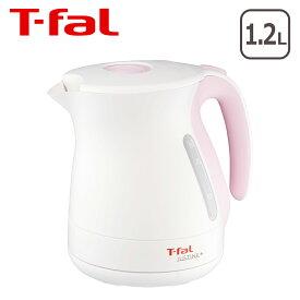 ティファール T-fal 電気ケトル ジャスティン プラス シュガーピンク 1.2L KO340178